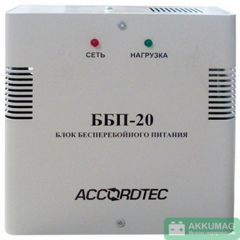 accordtec-bbp-20.jpg